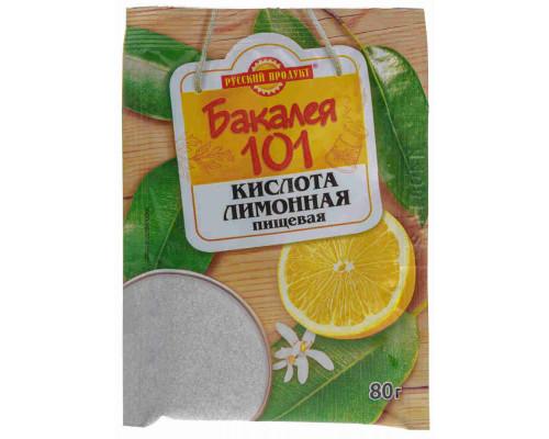 Кислота лимонная Бакалея 101 80г
