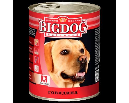 Консервы для собак Big Dog ТМ Зоогурман, с говядиной, 850 г