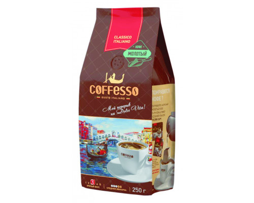 Кофе ТМ Coffesso (Коффессо) Classico Italiano молотый, 250 г