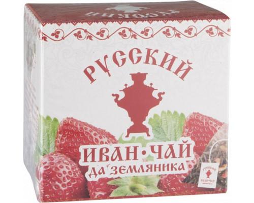 Напиток чайный ТМ Русский Иван-чай да земляника, 10х2 г