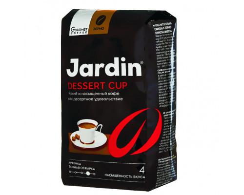 Кофе ТМ Jardin (Жардин) Dessert Cup в зернах, 250 г