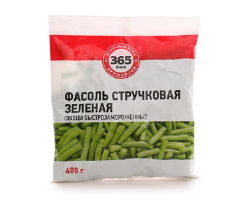 Фасоль стручковая зеленая быстрозамороженная ТМ 365 дней