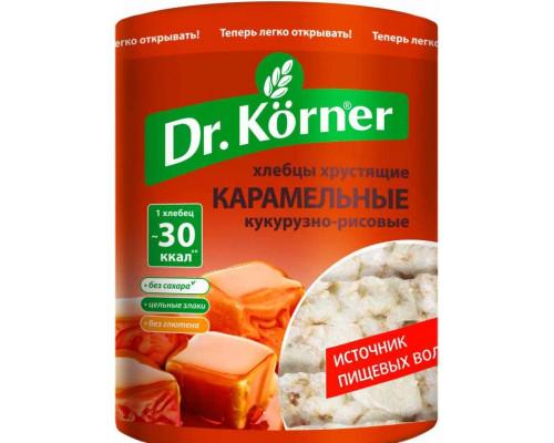 Хлебцы ТМ Dr. Korner, карамельные, кукурузно-рисовые, 90 г