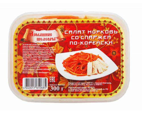 Морковь по-корейски со спаржей 300г