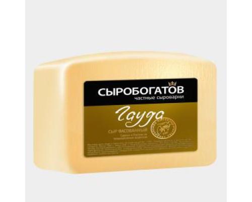 Сыр Гауда ТМ Сыробогатов, 45%, 200 г