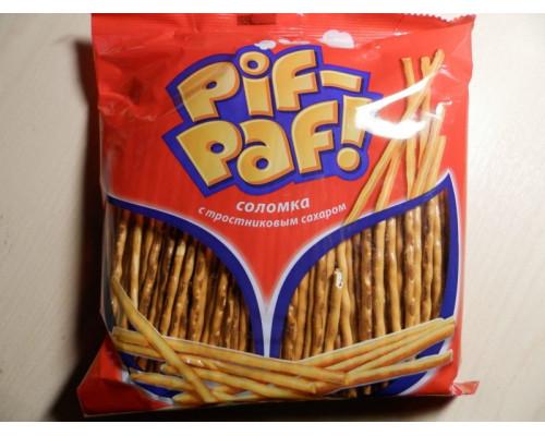Соломка ТМ Pif-Paf (пиф-паф), сладкая, с тростниковым сахаром 200 г