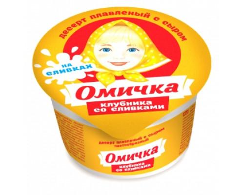 Десерт плавленый ТМ Омичка, с сыром, клубника, 100 г