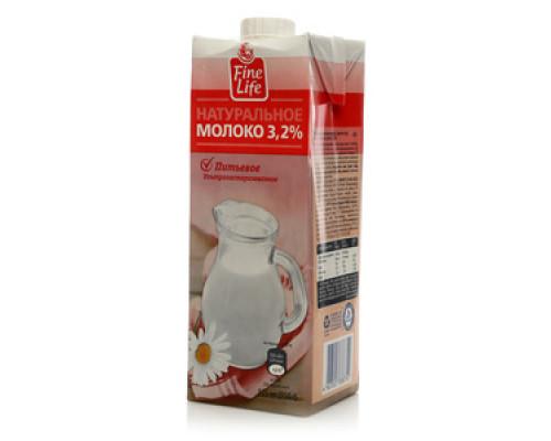 Молоко ультрапастеризованное 3,2% ТМ Fine Life (Файн Лайф)
