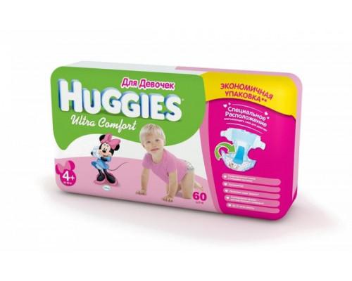 Подгузники для девочек ТМ Huggies (Хаггис) Ultra Comfort, 10-16 кг (размер 4+), 60 шт.