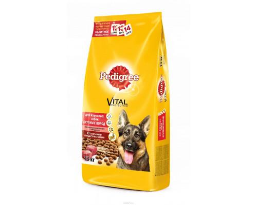 Сухой Корм Pedigree (Педигри) для собак крупных пород, говядина, 13 кг
