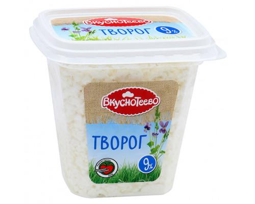 Творог ТМ Вкуснотеево, 9%, 300 г