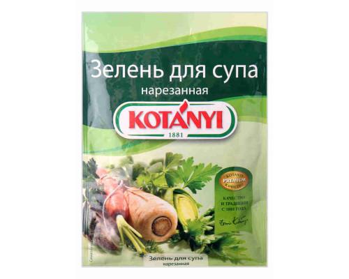 Приправа Kotanyi зелень для супа нарезанная 24г