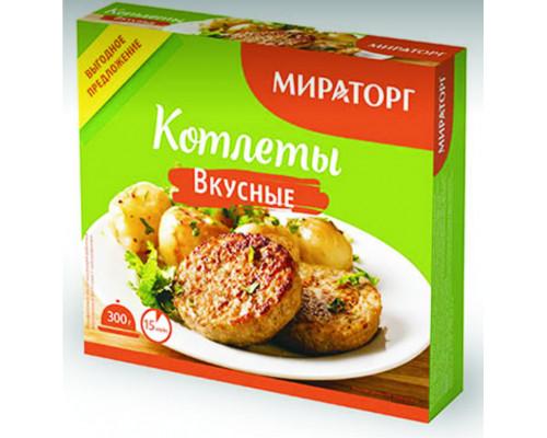 Котлеты вкусные ТМ Мираторг, 300 г