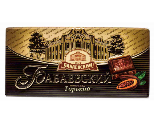 Шоколад горький Бабаевский 100г