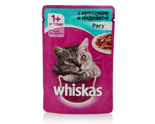 Корм для взрослых кошек  рагу с кроликом и индейкой ТМ Whiskas (Вискас)