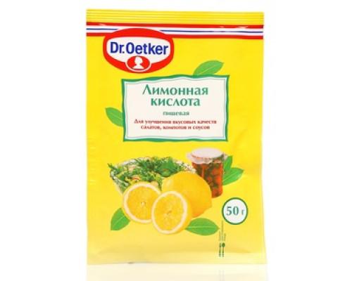 Лимонная кислота ТМ Dr.Oetker (Доктор Оеткер)
