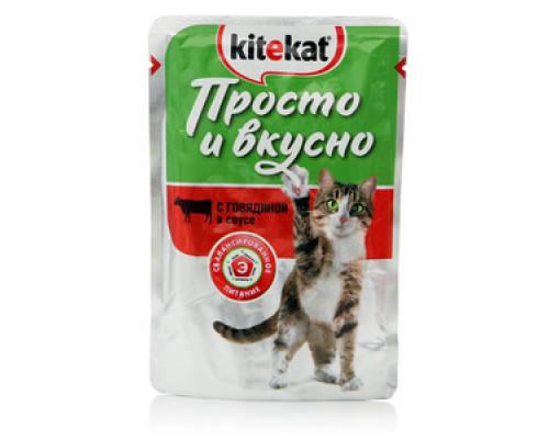 Корм для взрослых кошек с говядиной в соусе ТМ Kitekat (Китекат)