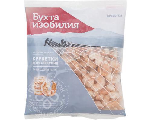 Креветка королевская ТМ Бухта Изобилия, очищенная, 300 г