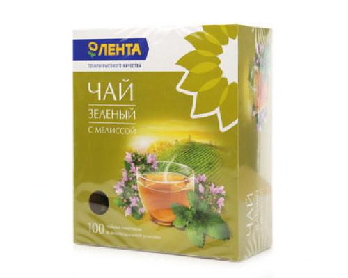 Чай зеленый ТМ Лента, с мелиссой, 100 пакетиков