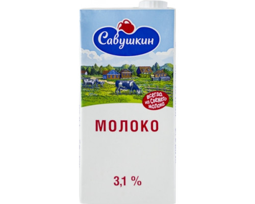 Молоко ТМ Савушкин, ультрапастеризованное, 3,1%, 1 л