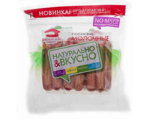 Сосиски МД Бородина Молочные 1сорт 720г в/у