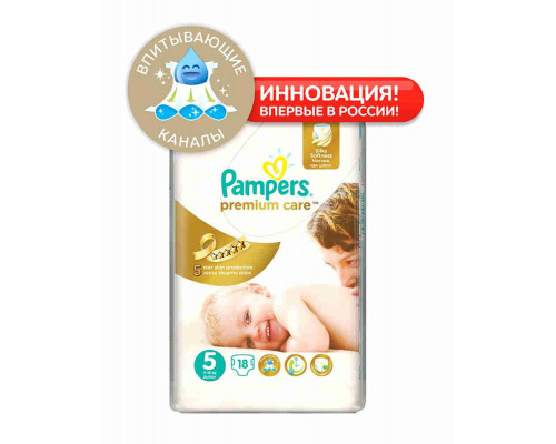 Подгузники PAMPERS Premium Care Junior 18