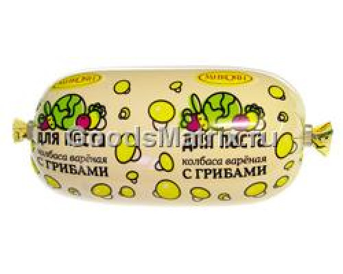 Колбаса вареная ТМ Микоян, с грибами, 500 г