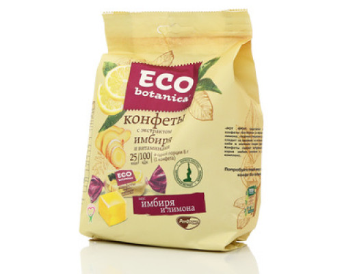 Конфеты желейные Eco-botanica с экстрактом имбиря и витаминами ТМ РотФронт