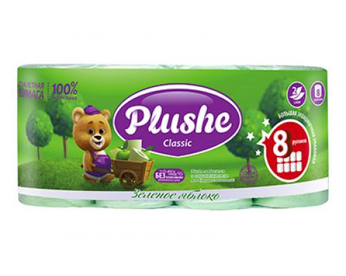 Туалетная бумага ТМ Plushe Classic (Плюше Классик), зеленое яблоко 2 слоя, 8 шт.