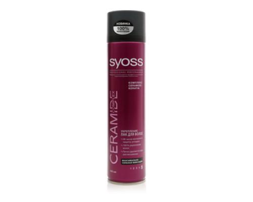Лак для волос Syoss Ceramide complex Укрепление максимально сильная фиксация ТМ Syoss (Сиос)