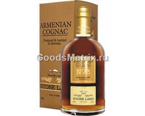 Коньяк армянский №3 ТМ Stone land (Страна камней, 3 года выдержки, 40%, 0,5 л