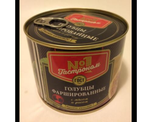 Голубцы ТМ Гастроном №1, фаршированные, с мясом и рисом, 525 г